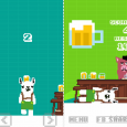 "LAMA with a BEER! - 像素级平衡类虐心""大作"" [iOS] 4"