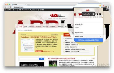 Bookmark Manager - 新的 Chrome 书签管理器 42
