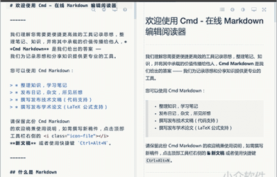 Cmd Markdown - 本地 Markdown 编辑阅读器[Win/OS X/Linux] 3