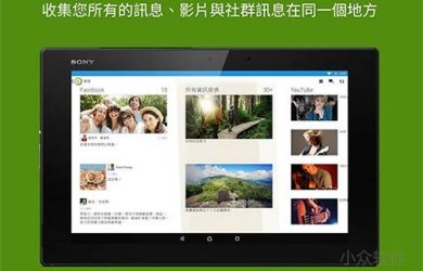 Socialife - 支持 RSS 訂閱的新聞閱讀應用[Win/Android] 69
