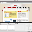 Open Broadcaster Software - 开源直播软件[Win/OS X/Linux] 6