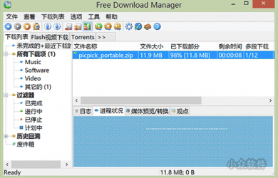Free Download Manager - 纯粹的下载工具[Win] 68