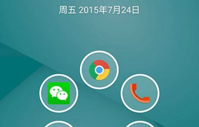 Smart Launcher 3 - 简约桌面启动器[Android] 40