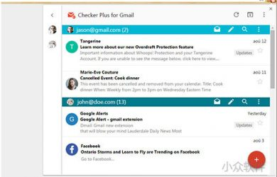 Checker Plus for Gmail - 优秀的 Gmail 客户端[Chrome] 9