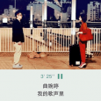 豆瓣FM 官方手机客户端更新[iPhone/Android] 5
