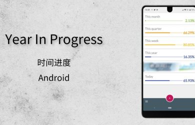 Year In Progress - 時間進度:月、季、周、年、天[Android] 8