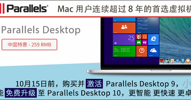 Parallels Desktop 9/10 for Mac[中国特惠] 29