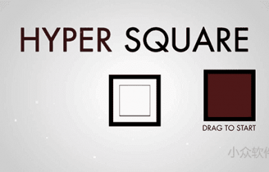 Hyper Square - 手忙脚乱玩方块[iOS/Android/WP] 1