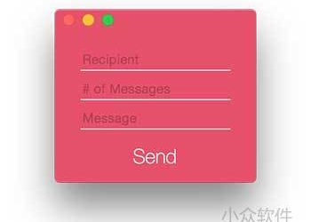 Partytime - iMessages 我把你玩坏[OS X] 9