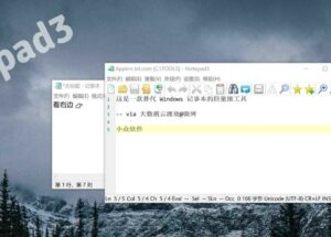 Windows 7 Start Orb Changer - 换掉开始菜单那个球[win7] 10