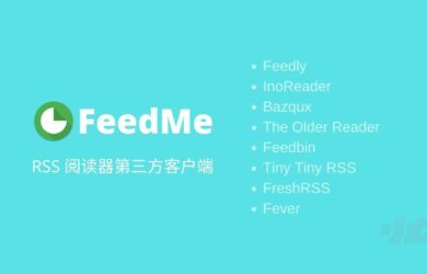 Feedme - 8大 RSS 阅读器第三方客户端[Android] 17