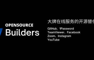 Opensource Builders - GitHub、1Password、TeamViewer、Facebook、Zoom、Instagram 等大牌的开源替代品们 1