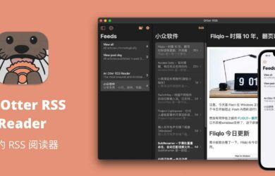 An Otter RSS Reader - 支持 iCloud 同步阅读进度的简约 RSS 阅读器[macOS/iOS] 4