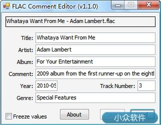 FLAC Comment Editor - 修改 FLAC 文件标签 13