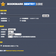 如何批量整理 Chrome 的书签 - Bookmark Sentry 4