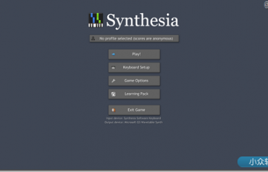 Synthesia – 在 PC 上模拟弹钢琴的游戏 3