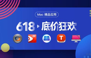 macOS 精品应用优惠信息:CleanMyMac、PDF Expert、CrossOver、Easyrecovery 1