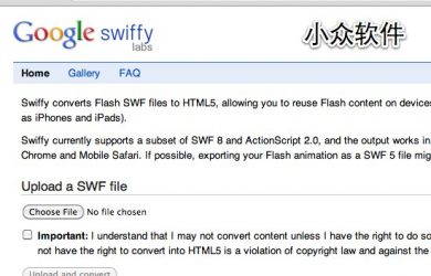 Swiffy - Flash 转换到 HTML5 18