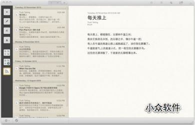 Reeder - iOS Google Reader 阅读器降临 Mac 1