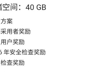 KeePass DX - 开源密码管理器[Android] 54