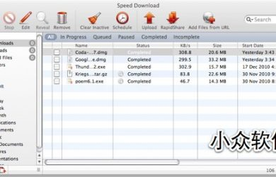 Speed Download - 全能下载 [Mac] 44