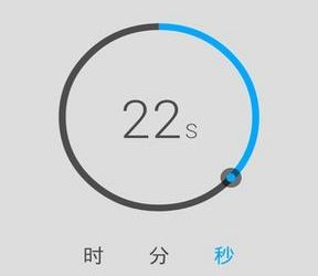 Timer 定时器[Android] 38