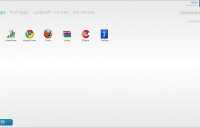 Allmyapps - windows 下的  app store 体验 41