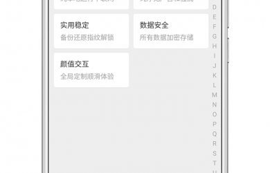 KeePass DX - 开源密码管理器[Android] 33