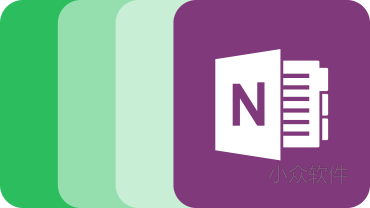 将内容从 Evernote 移到 OneNote [Windows/Mac] 6