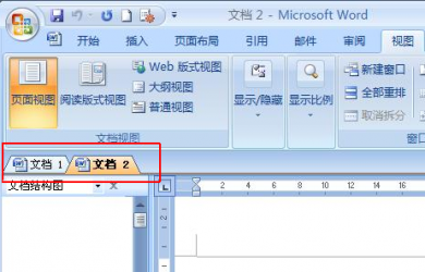 OfficeTab 为 Word/Excel/PowerPoint 添加标签页 2