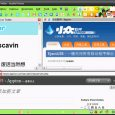 Split Browser - Firefox 分屏浏览扩展 3