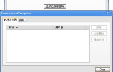 ChromePasswordDecryptor - Chrome 密码导出器 30