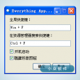 Everything Appinn - Everything 快捷键增强 5