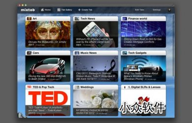 Mixtab - Google Reader 客户端 [Mac/iPad] 7