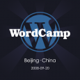 WordCamp China 2008 来了 2
