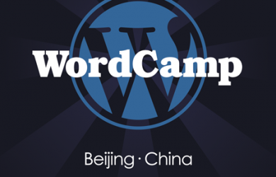 WordCamp China 2008 来了 8