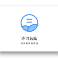 IM+ All-in-One Messenger 限免,神马?它居然还在更新? 5