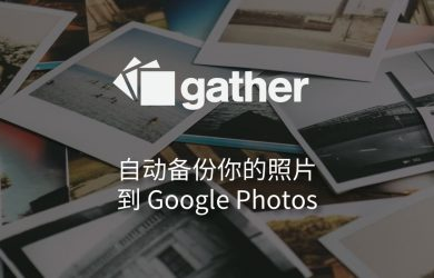 Gather - 将散落在 Dropbox, Instagram, Facebook 的图片备份至 Google Photos [Web] 2