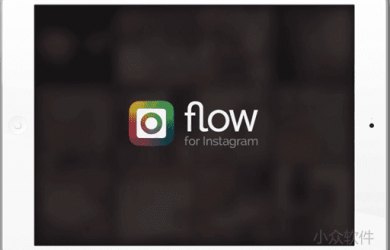 Flow for Instagram - 非常棒的 Instagram iPad 客户端[iPad] 46