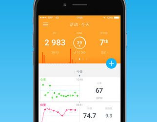 Health Mate - 来自 Withings 的步行计步器[iPhone/Android] 68