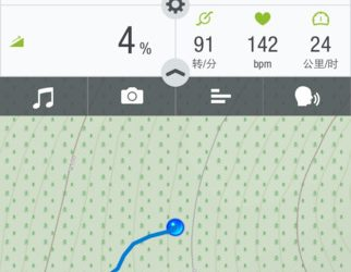 Runtastic Mountain Bike PRO - 山地车骑行应用[iPhone/Android 限免] 8