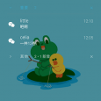 ViewPointer - 在地图上显示来自摄影网站的照片[Android] 5