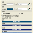 Colour Contrast Analyser - 色彩对比分析 3